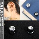 TAIJI【NX1111】潮流元素磁石水鑚耳環~不需打耳洞即可用 黑色