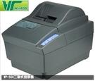 WIN POS WP-560二聯式發票機另有WP103三聯式發票機/EPSON RPU420替代機種