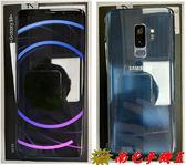 =南屯手機王=Samsung Galaxy   S9+ 64GB    藍色  展示機   宅配免運費