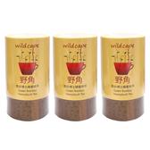 南非國寶茶Wild Cape 野角南非博士綠蜜樹茶-40包/罐*3罐[衛立兒生活館]