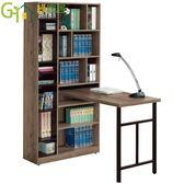 【綠家居】賽芙亞   時尚4尺多功能伸縮書桌/書櫃組合