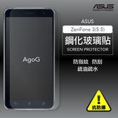 保護貼 玻璃貼 抗防爆 鋼化玻璃膜ASUS ZenFone 3(5.5) 螢幕保護貼