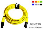 凱傑樂器 STANDER MC-82/1M 顏色隨機發貨 1公尺 下標處 麥克風線 XLR