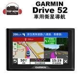 Garmin 車用衛星導航 Drive 52 衛星導航 3D實景繪製 疲勞駕駛提醒 國道計程收費紀錄 公司貨