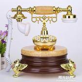 復古電話仿古電話機時尚創意歐式電話高檔天然玉石家用美式座機機 igo陽光好物