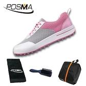 高爾夫鞋子女士球鞋 夏款 透氣 不起折痕 網布球鞋 GSH081PNK