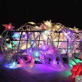 小彩燈 裝飾燈小窗簾室內臥室led彩燈燈串星星燈閃燈滿天星串燈銅線燈 歐萊爾藝術館