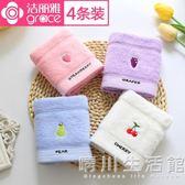 小毛巾純棉竹纖維 全棉紗布家用柔軟吸水 兒童寶寶洗臉童巾 晴川生活館
