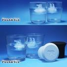 製冰格 創意制冰盒北極熊企鵝冰格冰模具動物制冰器制冰盒酒吧冰塊2件套 小宅妮