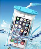 618好康又一發水下拍照手機防水袋溫泉游泳手機