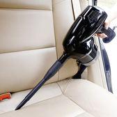 車載吸塵器大功率家車兩用強力專用車內超強吸力汽車吸塵器車用   可然精品鞋櫃