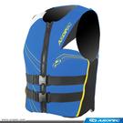 Ascend 上升 藍 -浮力衣 救生衣,LifeVest;蝴蝶魚戶外用品
