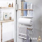 降價兩天-冰箱掛架日本廚房磁吸冰箱收納架側壁架磁性掛架捲紙巾架磁鐵保鮮袋置物架xw