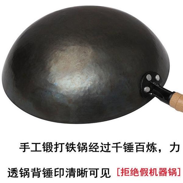 炒鍋 章丘鐵鍋純手工鍛打無涂層不粘鍋煤氣燃氣灶專用老式圓底