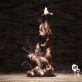 樹根創意石粉樹脂倒流香爐檀香香薰爐客廳居室觀賞流云創意擺件
