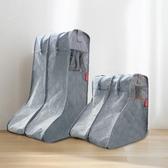 鞋子防霉袋裝鞋的袋子透明手提防潮防霉防塵鞋套靴子短靴雪地靴長靴收納神器優品匯