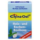 東禾-百靈油潤喉糖(無糖)40g/盒