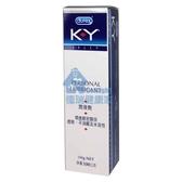 Durex 杜蕾斯 KY潤滑凝膠 潤滑劑 100G/條◆德瑞健康家◆