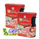 [COSCO代購] 促銷至9月25日 W39053 CJ 韓式醃烤調味醬 840公克 X 2入