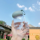 便攜簡約水杯可愛超萌小巧水壺玻璃杯【小獅子】