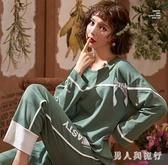 月子服 長袖睡衣胖MM女裝秋冬季棉質韓版兩件式休閒套裝可愛甜美學生服 DR31229【男人與流行】
