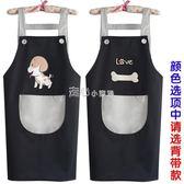 廚房可愛圍裙袖套防水防油韓版時尚成人男女工作圍腰訂製  走心小賣場