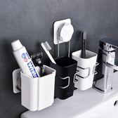 牙刷架  吸壁式牙刷架刷牙杯置物架套裝衛生間壁掛情侶洗漱口杯牙具盒 非凡小鋪