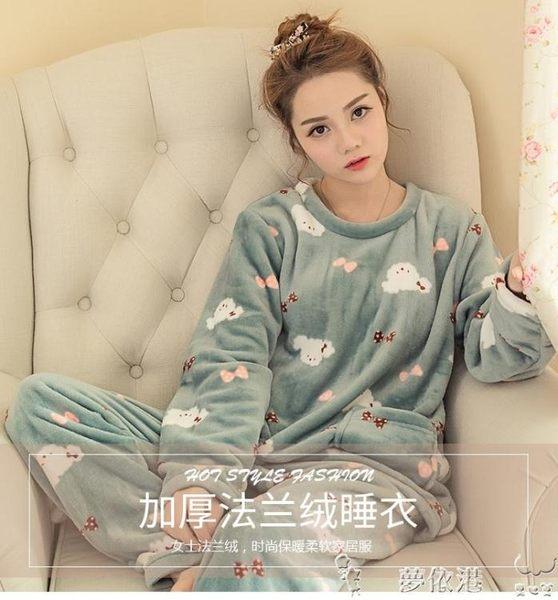 秋冬季韓版珊瑚絨睡衣女式可愛卡通休閒套頭法蘭絨長袖套裝