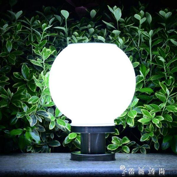太陽能燈戶外家用庭院燈柱頭圍牆門柱燈圓球燈新農村防水路燈超亮 WD 薔薇時尚
