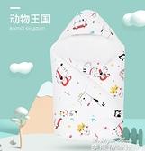包被嬰兒初生春 季加厚款抱被新生兒純棉被子外出繈褓寶寶用品 麥琪精品屋