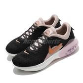 Nike 慢跑鞋 Wmns Joyride Dual Run 2 黑 粉紅 女鞋 二代 運動鞋 【ACS】 CT0311-004