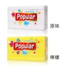 Popular 去污洗衣皂 250g 檸...