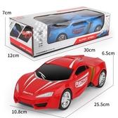 遙控汽車兒童玩具車小汽車