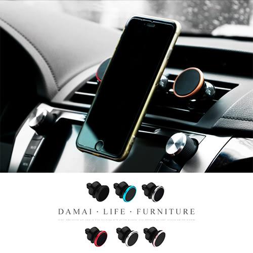 現貨 快速出貨【小麥購物】磁鐵手機架【Y086】磁力手機支架 手機架 磁吸式手機座