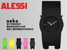 ALESSI義大利[品牌 慵懶的貓造型手環錶 一體成型手錶 原廠公司貨 柒彩年代【NE841】AEAL24000