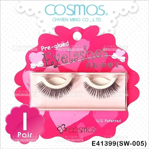 COSMOS自黏假睫毛(SW-005)-單對E41399(不需要另塗膠水)[84696]