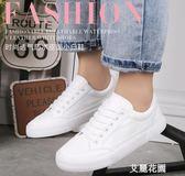 2019新款小白鞋女鞋學生平底百搭帆布鞋韓版白鞋白色1992板鞋冬季『艾麗花園』