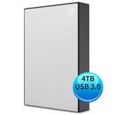 (2019新款) Seagate Backup Plus Portable 4TB USB3.0 2.5吋 外接硬碟 星鑽銀 STHP4000401