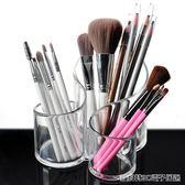 化妝刷桶透明化妝刷筆筒桌面創意毛刷具桶多功能專業美妝刷筒化妝品收納盒 維科特3C