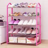 簡易多功能鞋架家用組裝學生宿舍經濟型鞋櫃多層鐵藝經濟型鞋架子  WD聖誕節快樂購