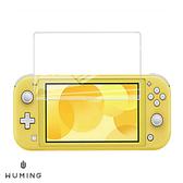 Switch Lite 玻璃貼 螢幕 鋼化 NS 保護貼 保護膜 任天堂 遊戲 動物森友會 『無名』 P08126