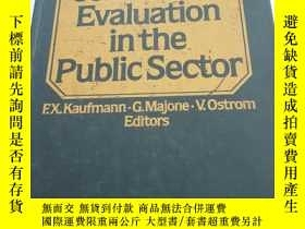 二手書博民逛書店Guidance罕見Control And Evaluation