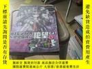二手書博民逛書店絕對絕望少女罕見--公式設定資料集 日文原版書Y412783 見圖 見圖