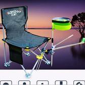 釣椅釣魚椅可折疊臺釣椅便攜釣魚凳子漁具垂釣用品 igo薇薇家飾
