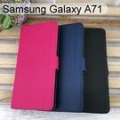 【Dapad】經典皮套 Samsung Galaxy A71 (6.7吋)