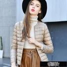 輕羽絨 圓領修身羽絨服內膽女短款內穿學生韓版新款輕薄打底加厚無領外套 快速出貨