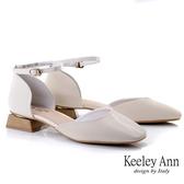 Keeley Ann經典素面 方頭側空低跟真皮瑪莉珍鞋(米白色) -Ann系列