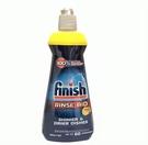 英國進口 Finish 洗碗專用 光亮沖洗清潔劑 ( Lemon 檸檬款)中瓶裝