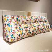 靠枕床頭靠墊三角雙人沙發大靠背軟包榻榻米床上公主腰枕護腰抱枕 樂活生活館