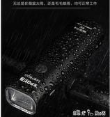 車燈 山地公路自行車夜騎手電筒USB充電美利達德規車前燈強光手電筒 潔思米